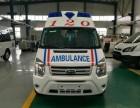 天津市宝坻救护车出租宝坻120长途救护车出租