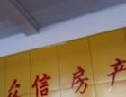 乐陵 全乐陵 西环枣城家园沿街 140m²
