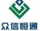 天津东丽区代办免费注册公司代理记账提供房号