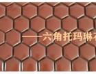 纳瑙托琳腹部康作用 韩国托玛琳床垫 锗玉石汗蒸磁疗床垫: