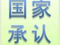 四川省大学英语考试,公共英语三级考试,VIP操作,直出