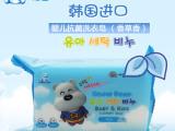 小白熊 婴儿洗衣皂