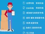 上海寄电子产品快递到澳大利亚的货代公司