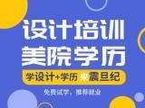 廣州番禺區學室內設計哪里好