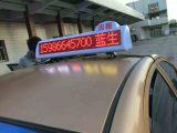 出租车LED车载屏 LED显示屏 支持定制
