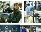 出国劳务日本汽车配件加工