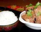 排骨米饭加盟 排骨米饭店开店创业能挣钱吗