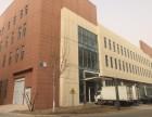 联东U谷北京永乐产业园1600平生产厂房出售
