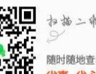 【六安旅行网】天堂寨白马大峡谷、南河古民居2日游