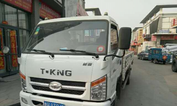 物流配货整车零担搬家提货长途短途货物运输