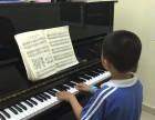 福田学钢琴,节奏感差怎么办暑假特训班一对一教学