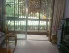 温馨酒店式家庭公寓