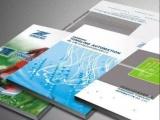 信宜市复印 打印 工程图 蓝图 CAD 彩色输出 标书装订