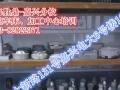 温州数控CNC培训模具设计培训数控模具培训大专本科学历报名