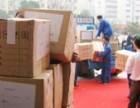 乍浦路公兴搬家搬场上海家具拆装公司小件搬家