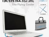 【V-tie正品】 最新创意产品新奇特笔记本电脑散热器 便携散热