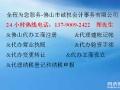 """11月起快递实行实名制 """"咸蛋超人""""仍过关"""