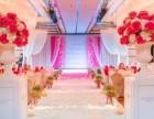 开县专业婚礼策划公司 开州萝亚婚礼