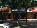 东葛平湖路三品王同排86平餐饮旺铺转让品牌餐饮集中