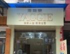 美国美联城公司,清溪雅格漆专卖店。