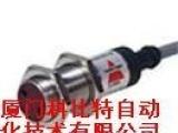 【佳乐光电传感器VP04E   】供应佳乐