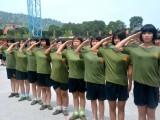 深圳机构可以较正厌学的孩子