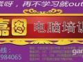 沈阳大东AutoCAD培训 工程制图培训