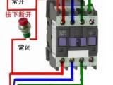 高壓接觸器的主要分類