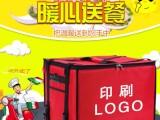 生产定制车载食品保温箱包,外卖保温箱