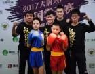Boxing Club 天津悍将搏击俱乐部 寒假火爆招生
