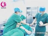 北京十大微整形学校培训班微整形培训学校哪家比较好