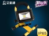 手提LED充电便携投光灯工地户外应急灯车载充电IP65防雨水50
