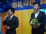 上海东方木子主持人培训学校 明星教师 推荐主持