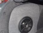 莆田金声专业汽车音响改装 丰田卡罗拉改装摩雷喇叭