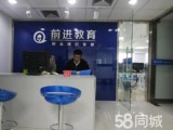 广州电脑培训 天河区零基础学电脑办公文员 制表 排版班