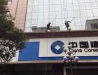 重庆两江新区外墙高空清洗