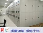 北京移动式密集柜会计凭证柜医药密集柜高端订制价格合理