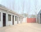 国际港务区 厂房 港务区以北700平米厂房出租