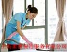 上海浦东保洁公司 上海南汇保洁公司 上海萧雅保洁公司