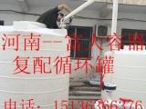 洛阳富大容器0.5吨-50吨一次成型化工罐外加剂罐PE储罐