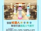 安庆西式快餐加盟店8.8套餐、人人吃的起 月入6万