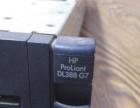 HP ProLiant DL388 G7 服务器正常使用