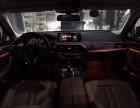宝马18款5系G38改装原厂11色氛围灯