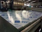 温室专用阳光板,十年质保,价格从优