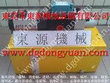 协易冲床电路维修,J3573C4640协易双联电磁阀-大量供