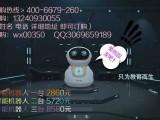 小帅智能机器人多少钱一台?听听客户的真实感受