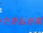 衡阳市森宇货运有限责任公司首选第一航空物流