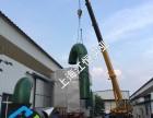山东河南浙江化工厂废气处理塑料厂橡胶厂废气处理设备