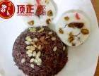 上海宁波豆沙八宝饭技术免加盟培训