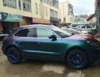 汽车美容装饰 汽车水性改色膜 修复原漆 轮毂改色